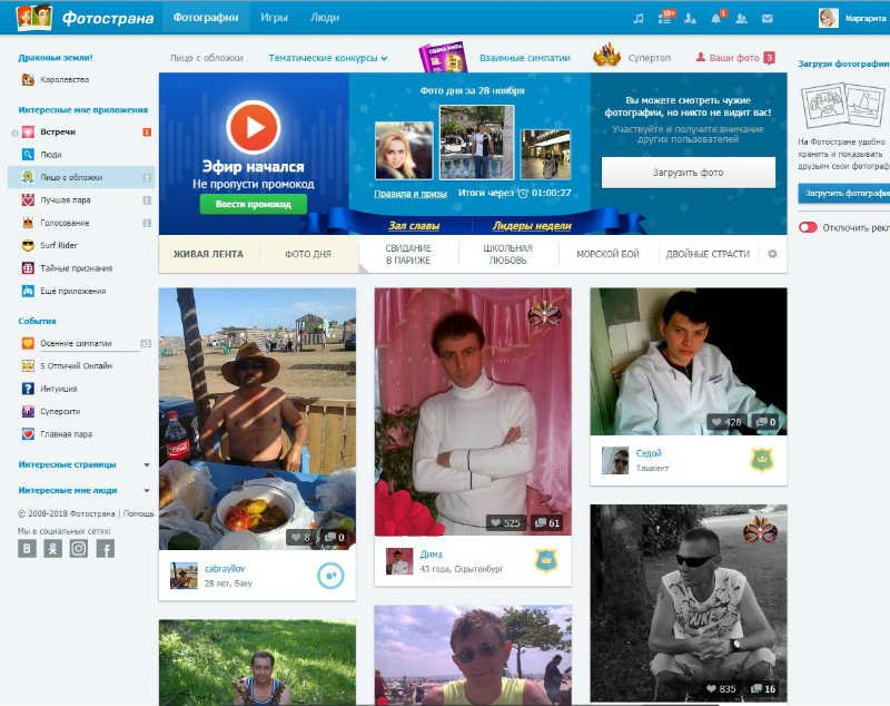 internetska druženja u pmb-u