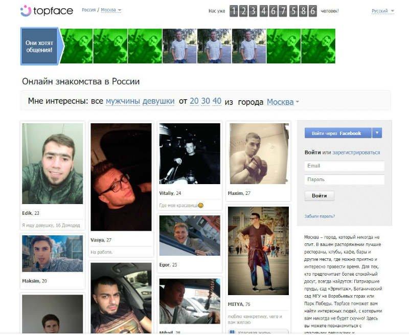 123 web mjesto za upoznavanje