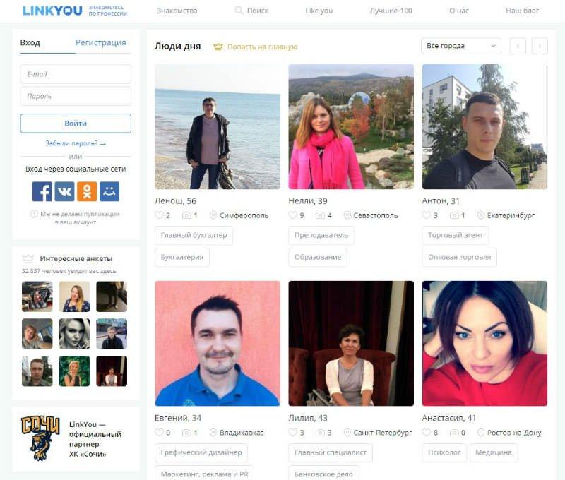 najbolji status za web mjesto za upoznavanja upoznavanje guayaquil